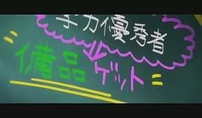 Hentai ze školních kronik